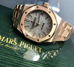 Ladies Rose Gold Audemars Piguet