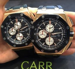 2600R Audemars Piguet Royal Oak Offshore
