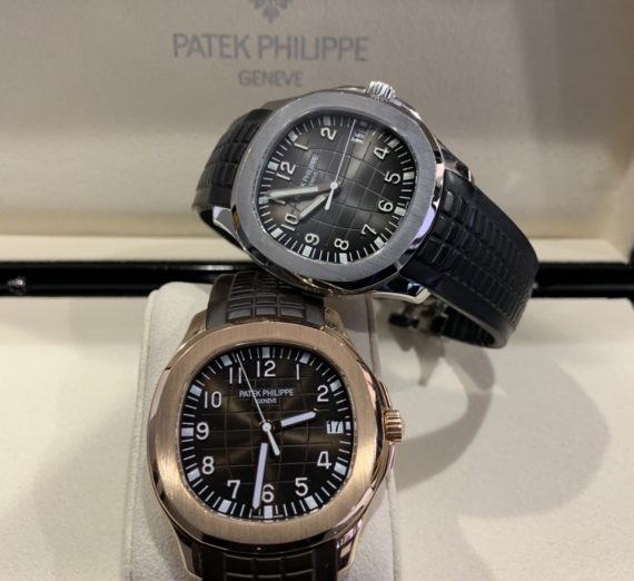 PATEK PHILIPPE ROSE GOLD AQUANAUT 5167R-001 9