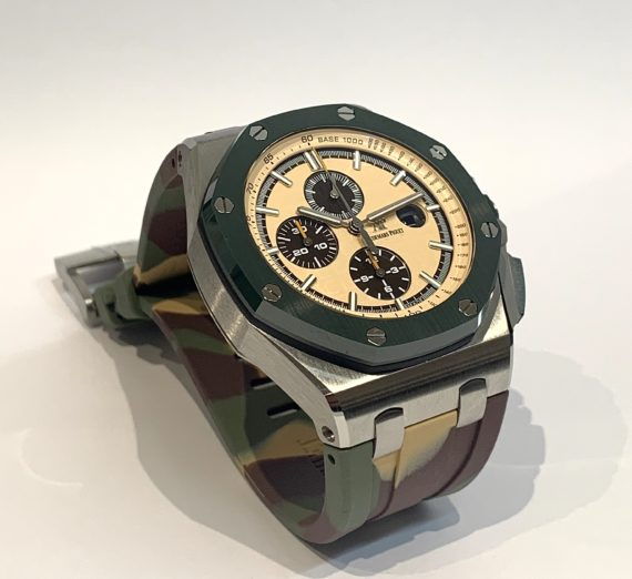 AUDEMARS PIGUET ROAL OAK OFFSHORE CAMOUFLAGE STEEL 26400SO.OO.A054CA.01
